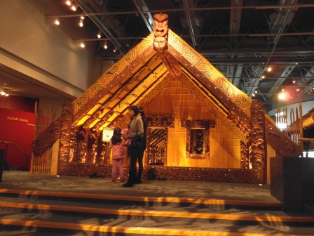 A Maori carved meeting house.  The inside was stunning, but photography was prohibited.